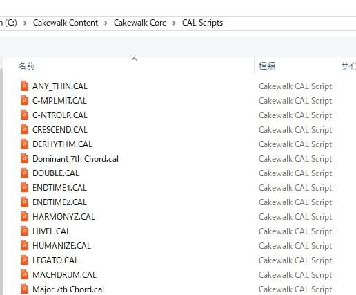 Cakewalk by BandLabを使ってみよう Part13: CALでMIDI編集   音楽制作